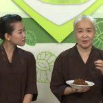 Món chay 105  – Chà Bông Nấm